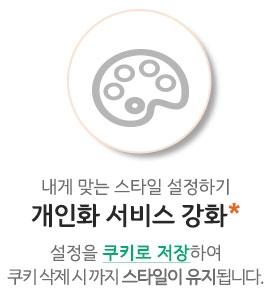 오픈공지_08.jpg