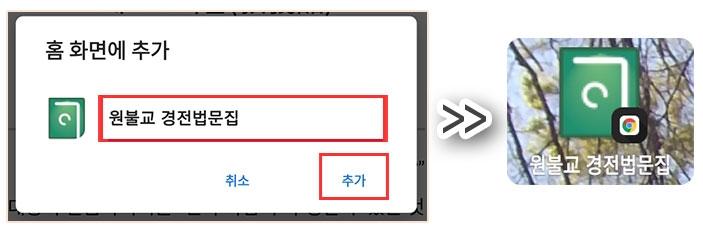 오픈공지_41.jpg